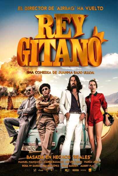 GIPSY KING, THE LAST FILM OF JUANMA BAJO ULLOA, TO BE RELEASED ON JULY THE 17TH
